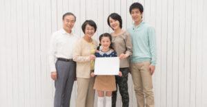 【沖縄の家づくり】二世帯住宅・二世帯同居の間取りアイデア