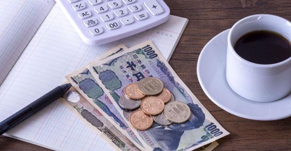 固定資産税の軽減措置に注意