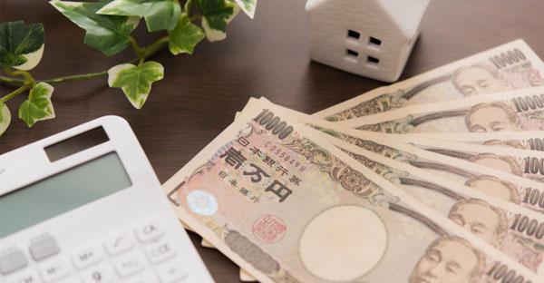 沖縄・全国のZEH住宅補助金