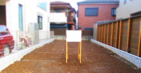 沖縄で土地探し☆「建築条件付き住宅」と言われたが…