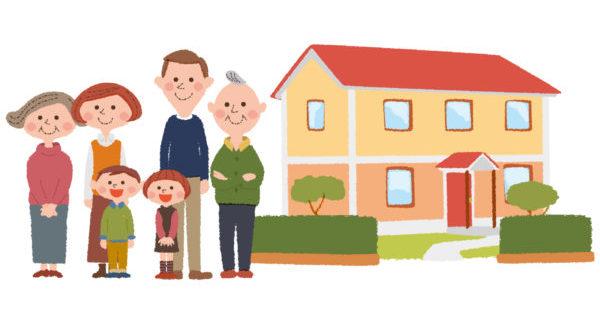 沖縄の二世帯住宅、代表的な3つの種類